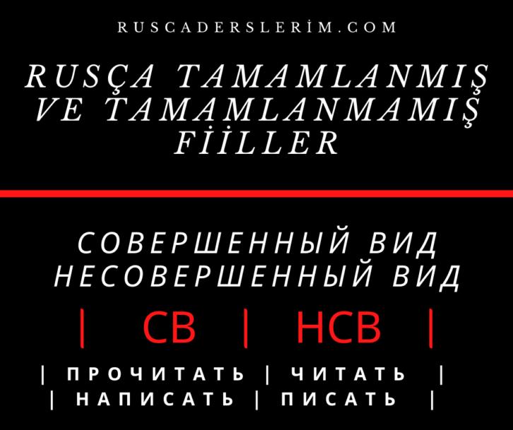 Rusça Tamamlanmış ve tamamlanmamış fiiller
