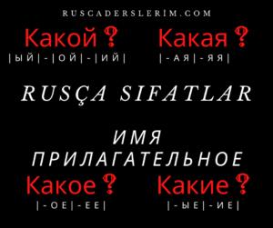 Rusça Sıfatlar